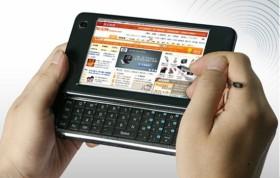 Cum pot avea Internet pe telefonul mobil?
