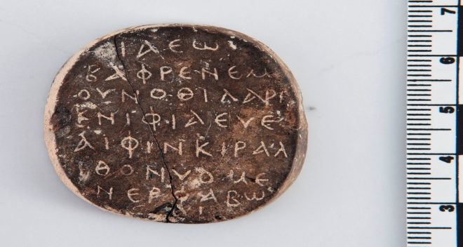 Amuleta straveche descoperita cu o inscriptie palindrom ciudata
